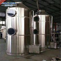 化工废气处理设备 废气喷淋塔