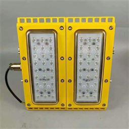 管吊式LED防爆灯100W*