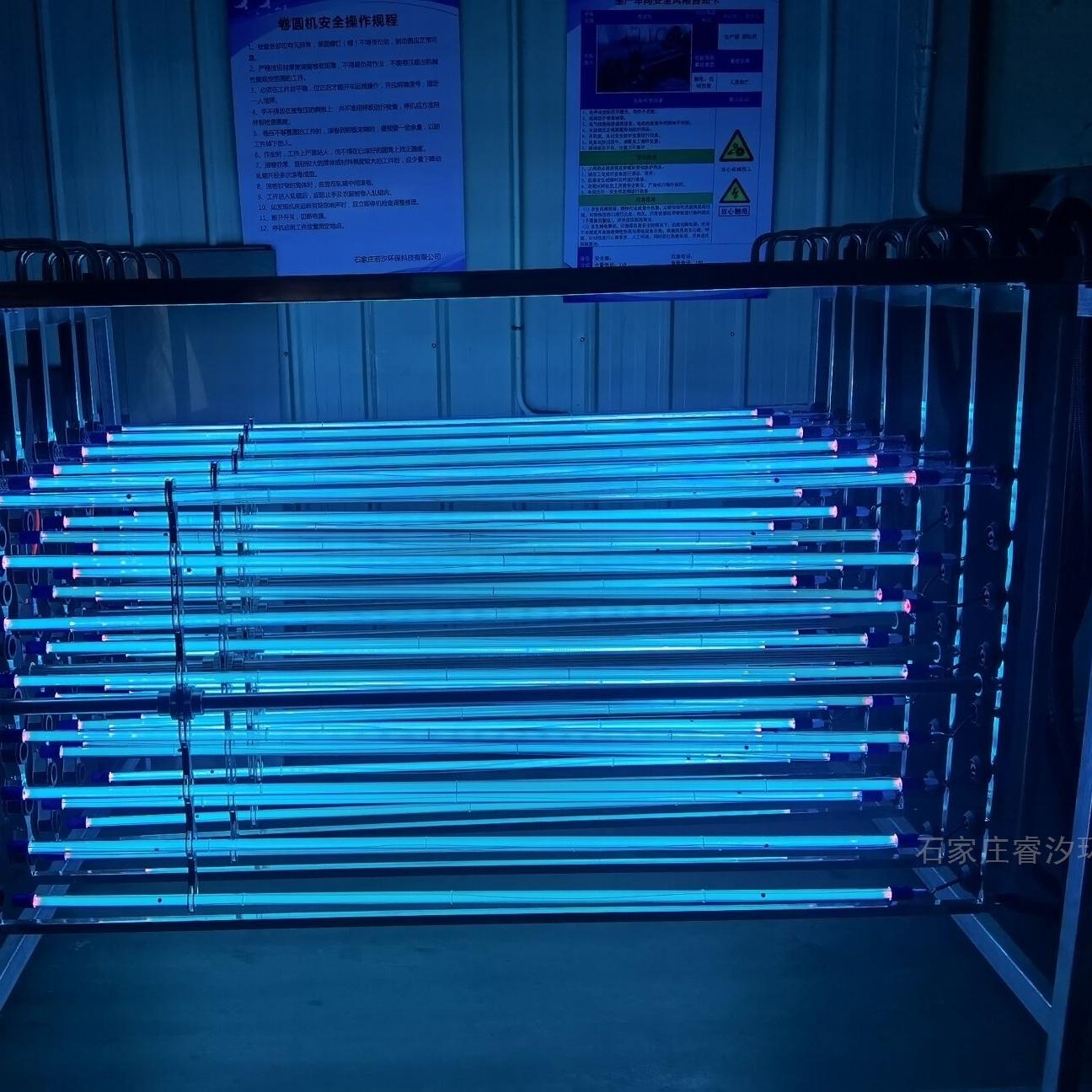 广西模块紫外线消毒系统