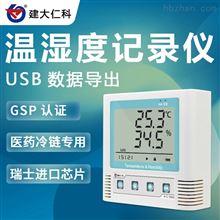 Cos-03-*建大仁科 cos-03温湿度记录仪