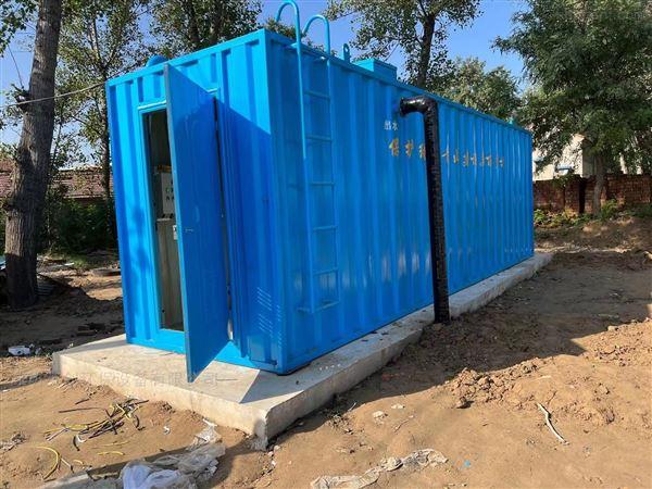 酒泉诊所污水处理设备厂家