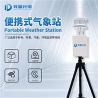 JD-BQX2移动气象站