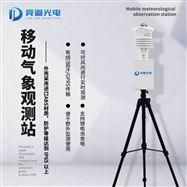 JD-BQX10节能便携式气象站