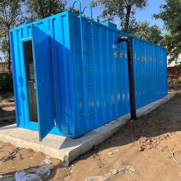 平凉诊所污水处理设备工艺流程