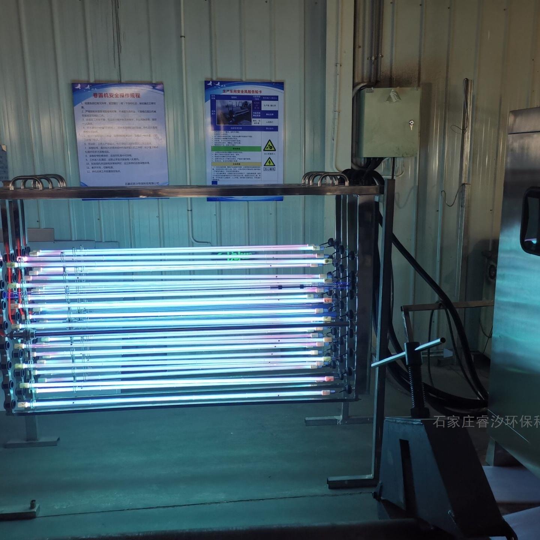 睿汐丹东模块紫外线消毒器系统