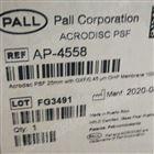 美国颇尔Acrodisc PSF GxF针头式过滤器