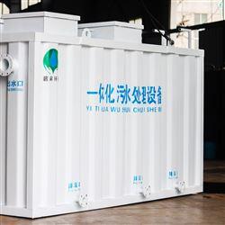 可定制医院污水MBR一体化污水处理设备