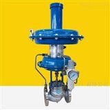 氮封自力式供氮阀微压泄氮阀