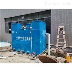 可定制厂区生活污水处理设备一体化设备