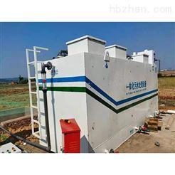 可定制小型医院污水处理设备MBR一体化