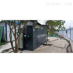 可定制工业地上式一体化污水处理设备