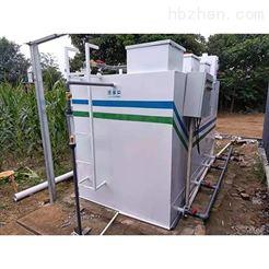 可定制酒店一体化污水处理设备厂家