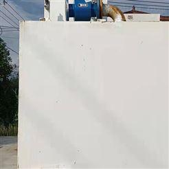 可定制低功耗污水处理设备一体化