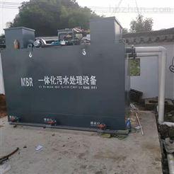 可定制医院医疗污水一体化污水处理设备