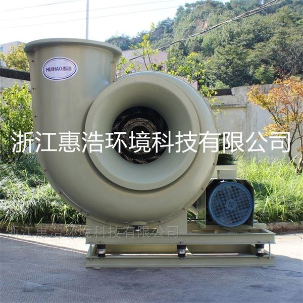 浙江惠浩玻璃钢风机