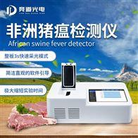 JD-PCR1非洲猪瘟检测实验室设备清单