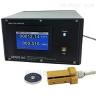 日本IMS低噪音型高性能特斯拉计SENIS 3MH5