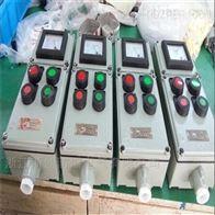 BZC-污水泵立式启停防爆防作柱