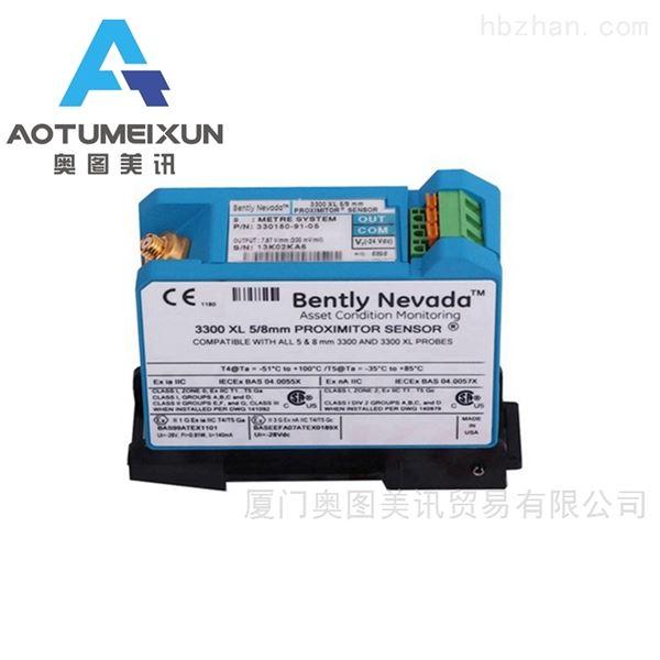 990-05-70-01-01本特利bently模块