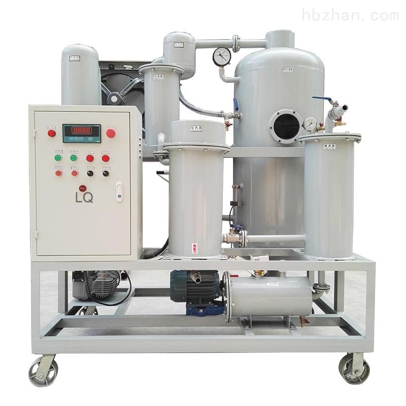 TRZJDC中高粘度齿轮油滤油机