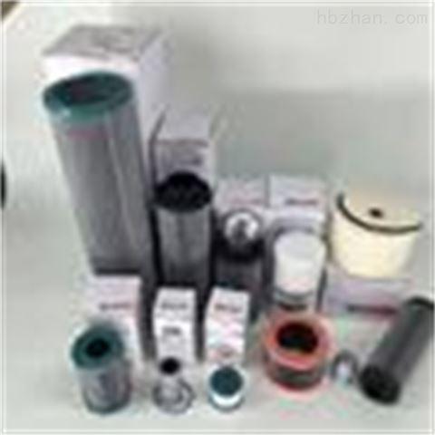 供应唐纳森P171715(P171737)风电滤芯