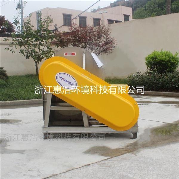 浙江惠浩不锈钢离心风机