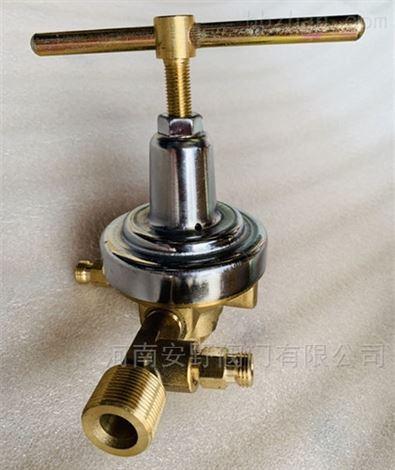 氧气点阀箱氧气减压器