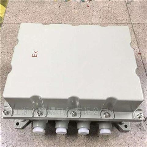不锈钢 粉尘防爆接线箱