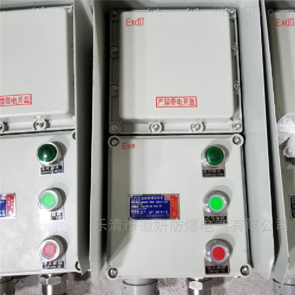 BXD52-15K60电热拌防爆配电箱加工