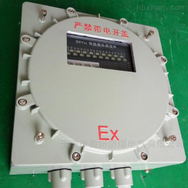 面板可调控操作防爆仪表箱加工供货