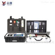 YT-TR02高标准款土壤分析仪
