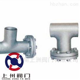 对焊直流式T型过滤器