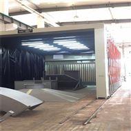 废气处理移动喷漆房