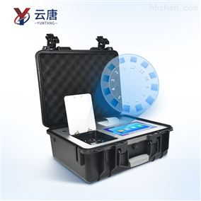 YT-NY-X12(新款)农药残留检测仪