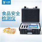 ST-G1800 食品成分检测仪