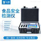 便携式一体化食品安全检测仪ST-1800