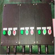 BQC-欠压保护防爆磁力启动器