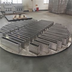 DN3400304金属槽盘分布器可拆型