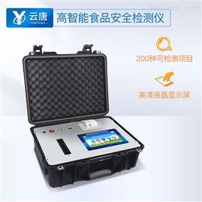 YT-G600 食品安全检测仪