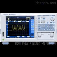 日本yokogawa光谱分析仪AQ6375B