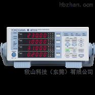 日本yokogawa数字功率计WT300E
