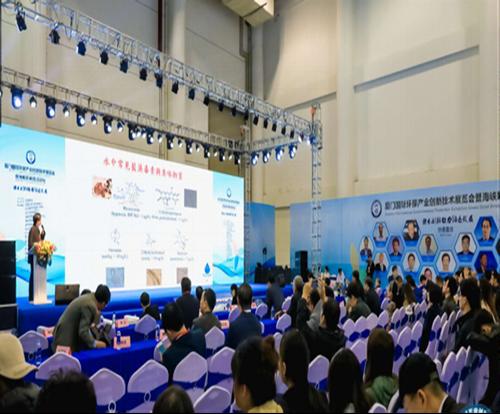 第二屆廈門國際環保產業創新電子捕魚棋牌游戲展覽會暨海峽環境科技高峰論壇即將啟幕