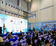 第二届厦门国际环保产业创新技术展览会暨海峡环境科技高峰论坛即将启幕