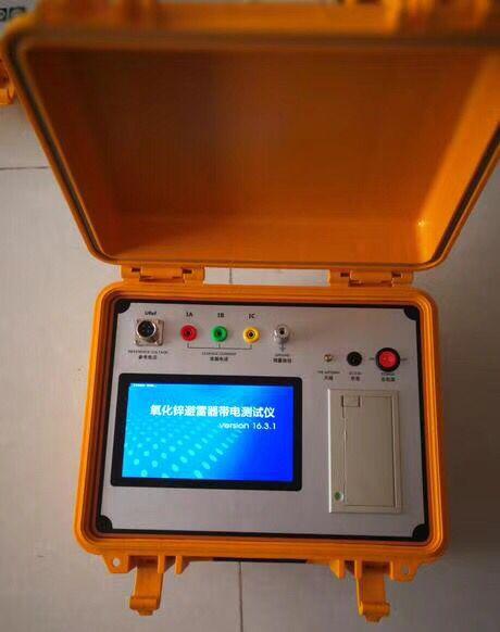 氧化锌避雷器测试仪运行中的主要问题