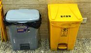 关于印发《广东省生态环境厅固体废物(不包括危险废物)跨省转移管理工作程序)》的通知