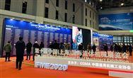 聚勢融合 賦能未來——第十屆中國(上海)國際流體機械展覽會盛大啟幕