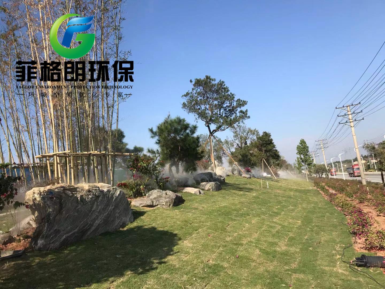 广清中大时尚科技城雾森景观造雾系统