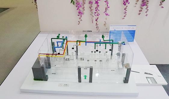 《排污许可管理条例》专家系列解读文章之一:将排污许可制打造成改善环境质量的制度利器