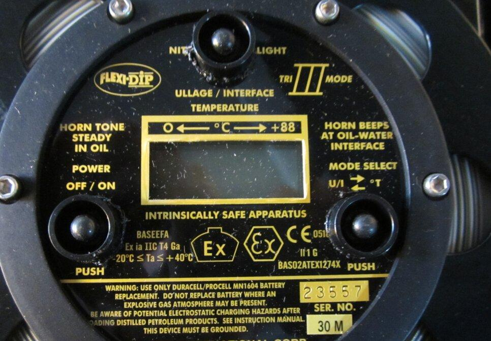 MMC油水界面儀D-2401-2