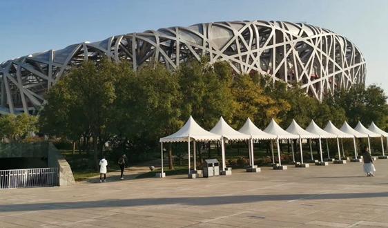 北京经济技术开发区:服务工业固体废物全生命周期的数字管理模式
